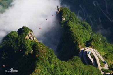 桂林天门山丹霞生态景区