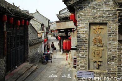 中国最冷门的5A古镇:河下古镇